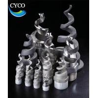 Buy cheap Cooling Tower System Pigtail Hollow Cone Spiral Jet Spray Nozzle from wholesalers