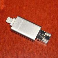 Buy cheap apple usb flash drive HXC-16655 from wholesalers