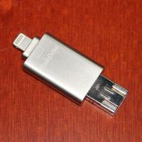 Buy cheap apple usb flash drive PC250701 from wholesalers