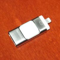 Buy cheap apple usb CIMG4343 from wholesalers
