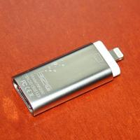Buy cheap apple usb B32021-1 from wholesalers
