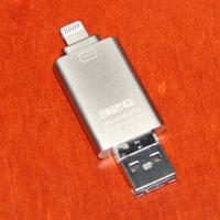 Buy cheap apple usb flash drive PC260722 from wholesalers
