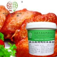 Buy cheap Orleans roasted chicken wings Powdered Flavor from wholesalers