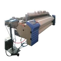 Buy cheap JLH9200 high speed air jet loom from wholesalers