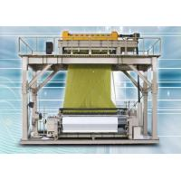 Buy cheap JLH6009series air jet loom-280cm with electronic jacquard from wholesalers