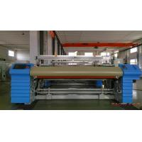Buy cheap JLH425M economic type air jet loom from wholesalers