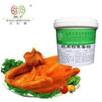 Buy cheap Chicken Flavor Powder-M-236 from wholesalers