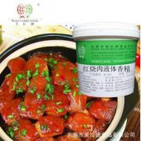 Buy cheap Braise in soy sauce beef liquid essence(Oil soluble)-M-633 from wholesalers