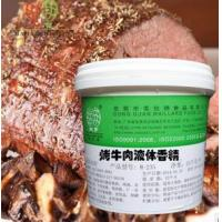 Buy cheap Roast beef liquid essence (water soluble) from wholesalers