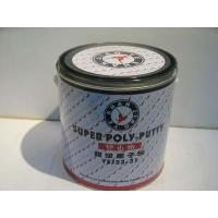 Buy cheap Pepper Series And the series of atomic ash IMG_0462 from wholesalers