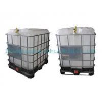 Buy cheap Large Blowing Mould (1000L~5000L IBCTANK ) from wholesalers