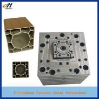 Buy cheap PVC skirting mold from wholesalers