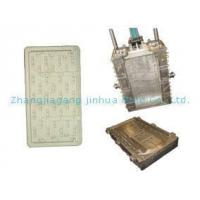 Buy cheap Plastic Salver Mould/ Desk Plate Mould from wholesalers