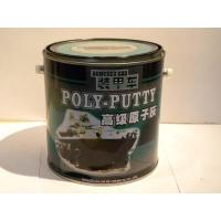 Buy cheap Putty And the series of atomic ash from wholesalers