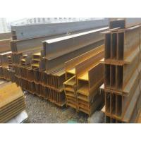 Wholesale Structural steel h beam profile H iron beam (IPE,UPE,HEA,HEB) from china suppliers