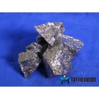 Buy cheap Silicon Metal Powder from wholesalers