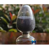 Buy cheap Ferrosilicon from wholesalers