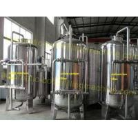 China Drinking Water Purification Machine SUS304 Material Multi Medium Filter on sale
