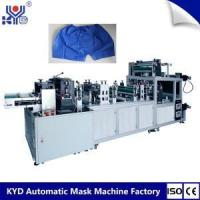 Wholesale Disposable Surgical Gowns Examination Pants Machinery from china suppliers