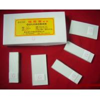 Wholesale thin-layer chromatography silica gel plate from china suppliers