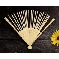Wholesale Bamboo Hand Fan Frame (Set of 10) from china suppliers