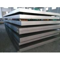 Wholesale CK45-CK75 hardened and tempered steel strips from china suppliers