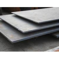 Wholesale Trade assurance corten steel plate price list hot rolled astm a36 mild steel plate prices from china suppliers