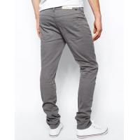 China Grey Blank Fitted Jeans on sale