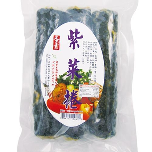 Quality Vegetable Roll Seaweed Roll (Ovo Vegetarian) for sale