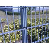 Buy cheap Double Wire Fence Welded Wire Fence from wholesalers