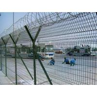 Buy cheap Welded Wire Fence from wholesalers