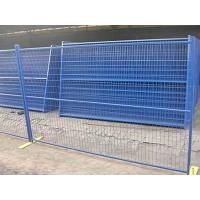 Buy cheap Mobile Panel Fence Welded Wire Fence from wholesalers