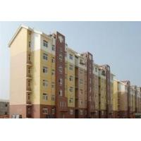 China Low VOC paints Water based outdoor wall paint on sale