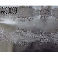 Wholesale Vacuum Embossing Roller ANIMAL GRAIN from china suppliers