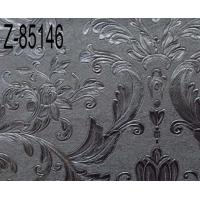 Wholesale Vacuum Embossing Roller decoration grain from china suppliers