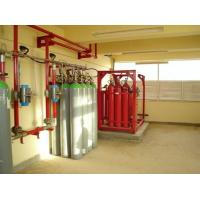 Wholesale KFG Series Fire gas extinguishing system from china suppliers