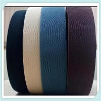 Wholesale color sewing knitted elastic band from china suppliers