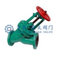 DC rubber lined stop valve