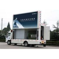 LED display advertising vehicle