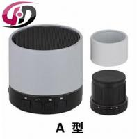 Buy cheap Bluetooth Speaker from wholesalers