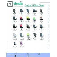 Buy cheap Foshan Tinda Furniture PU Leather Chair from wholesalers