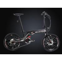 Buy cheap E-BIKE E9 from wholesalers