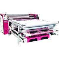 Buy cheap Sublimation Heater DG Series DG-1700 from wholesalers