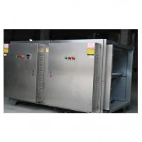 Buy cheap Waste gas treatment UV photolysis from wholesalers