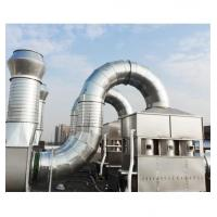 Buy cheap Central dust removal Multi pipe cyclone purifier from wholesalers
