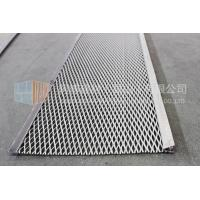 Wholesale Gutter mesh from china suppliers