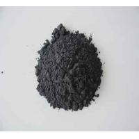 Wholesale Silicon Metal Powder from china suppliers