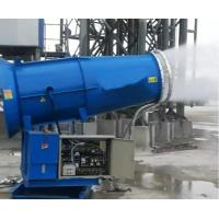 Wholesale Industrial Fog Cannon Dust Suppression System from china suppliers