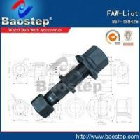 Wholesale Cold Forged FAW-Liut Wheel Nuts and Bolts from china suppliers