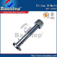 Wholesale Cold Forged Trilex D Wheel Nuts and Bolts from china suppliers
